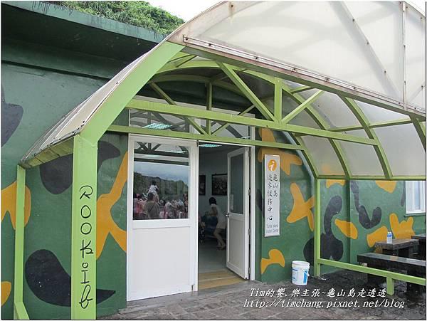 登龜山島 (355)