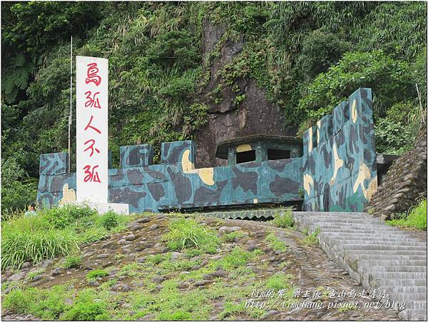 登龜山島 (436)