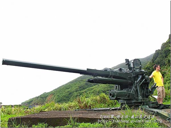 登龜山島 (439)