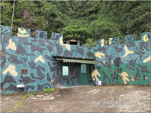登龜山島 (440)