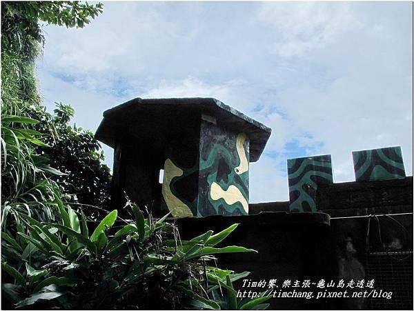 登龜山島 (455)