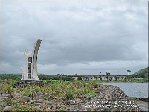 登龜山島 (463)