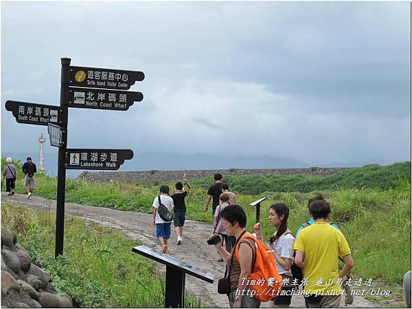 登龜山島 (464)