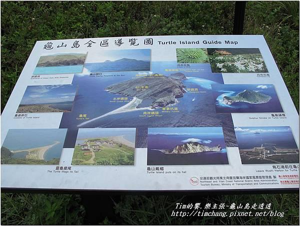 登龜山島 (465)