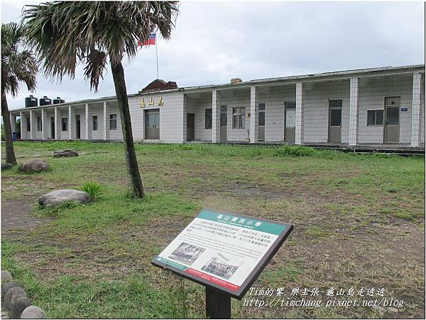 登龜山島 (479)