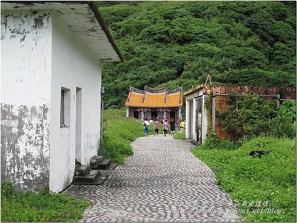 登龜山島 (486)