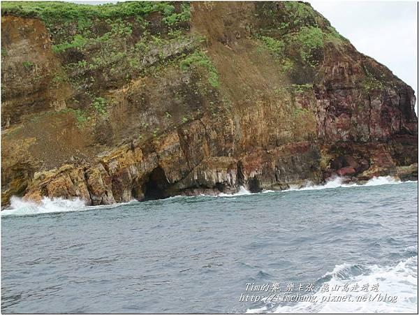 登龜山島 (498)