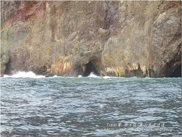 登龜山島 (513)