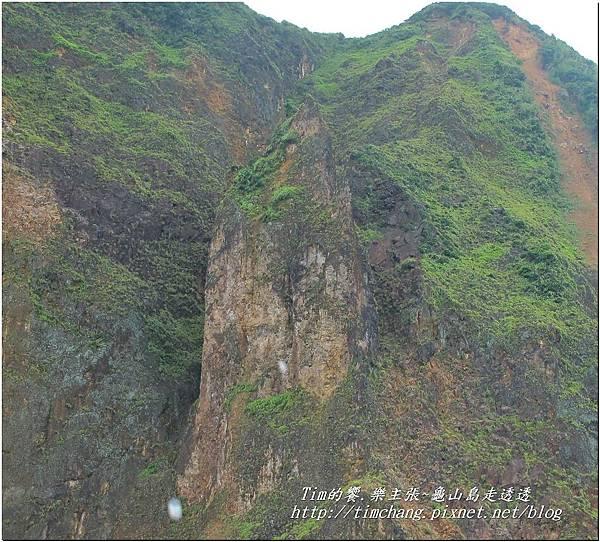 登龜山島 (533)