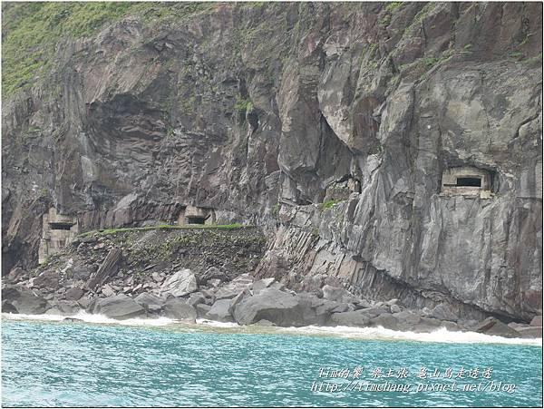 登龜山島 (535)