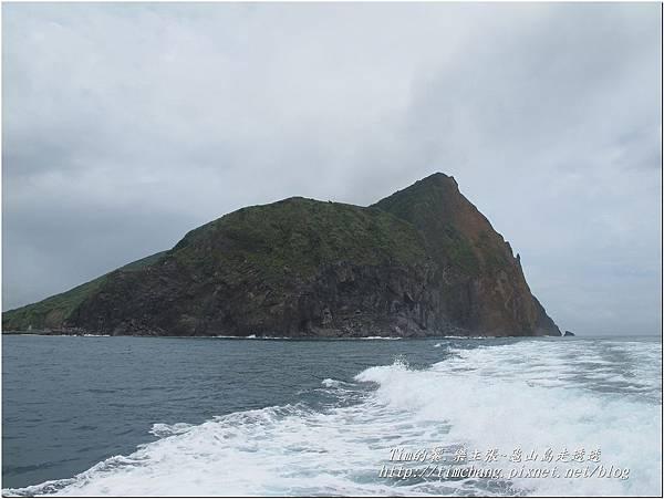 登龜山島 (538)