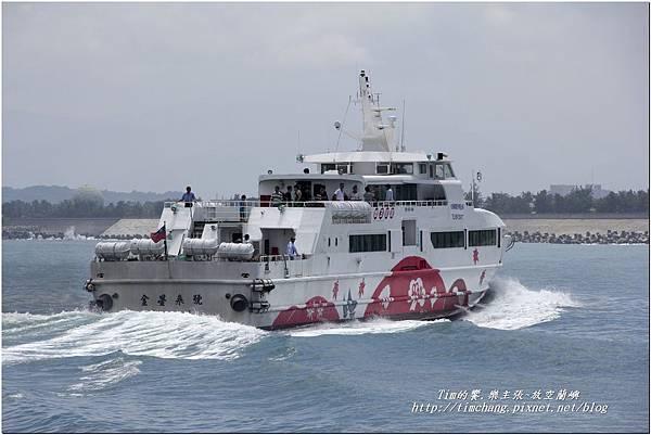 富岡漁港 (8)