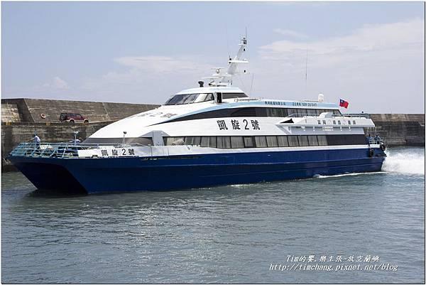 富岡漁港 (9)