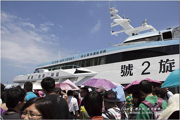 富岡漁港 (11)