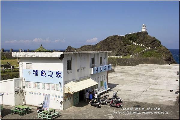 港口廢棄小燈塔 (24)