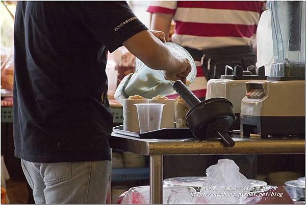 冰麵茶加碰餅 (4)