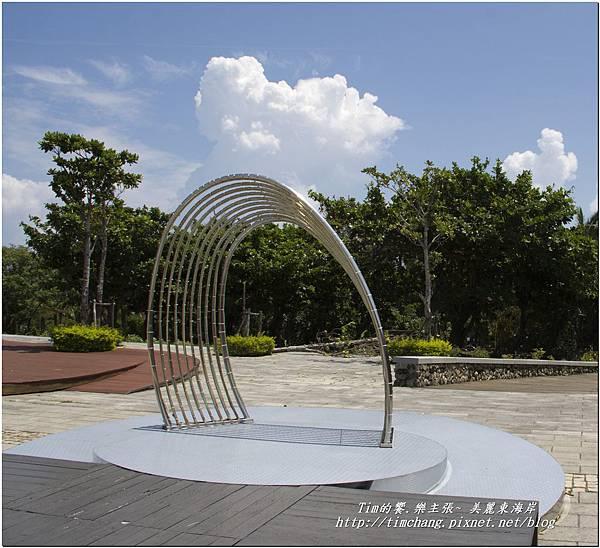 小野柳 (5)