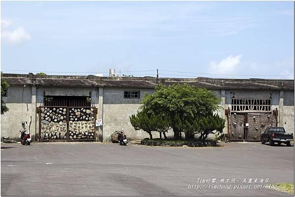 都蘭糖廠 (11)