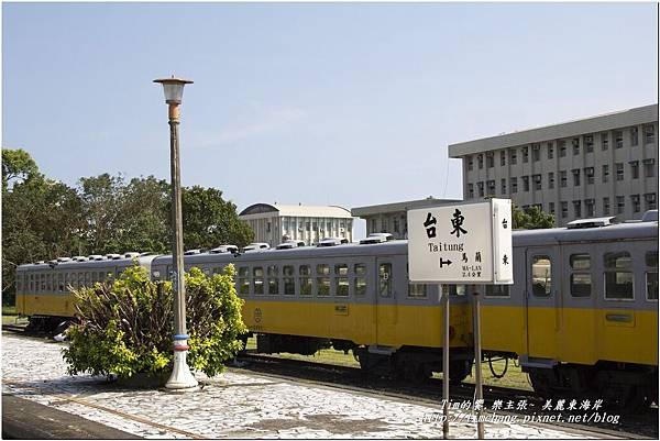鐵道藝術村 (44)