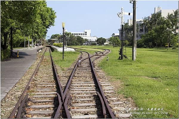 鐵道藝術村 (54)