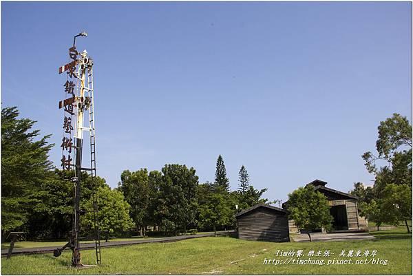 鐵道藝術村 (56)