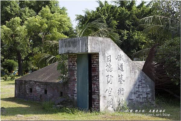 鐵道藝術村 (60)