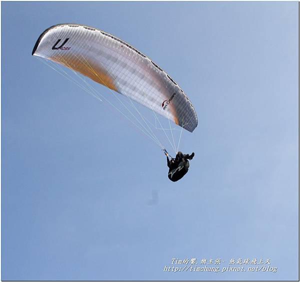鹿野高台之飛行傘 (2)