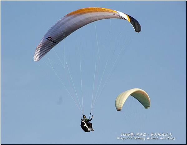鹿野高台之飛行傘 (9)