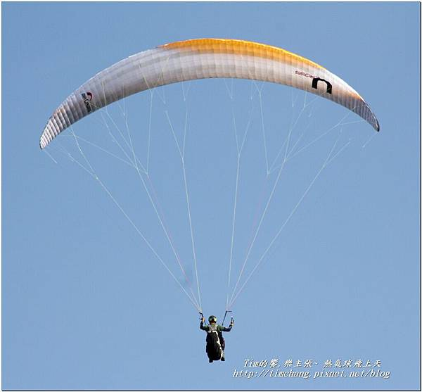鹿野高台之飛行傘 (14)
