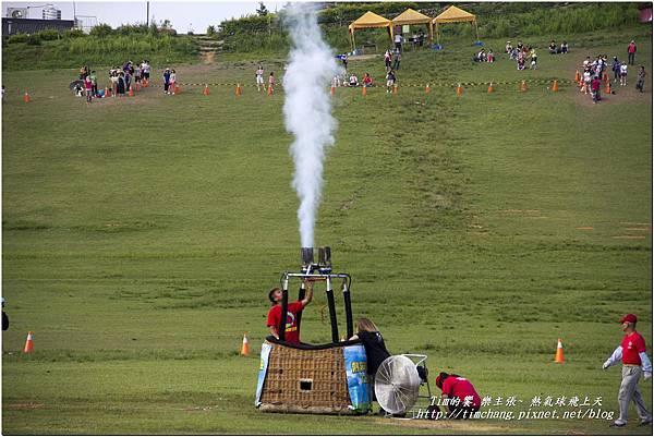 鹿野高台之熱氣球 (25)