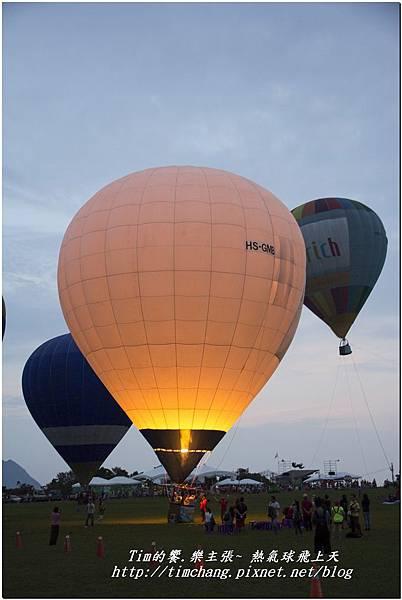 鹿野高台之熱氣球 (215)