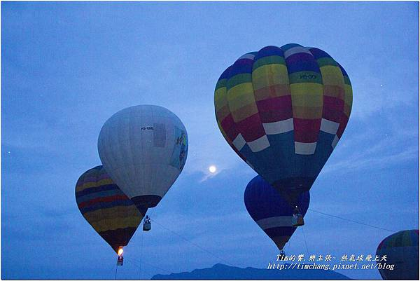 鹿野高台之熱氣球 (233)