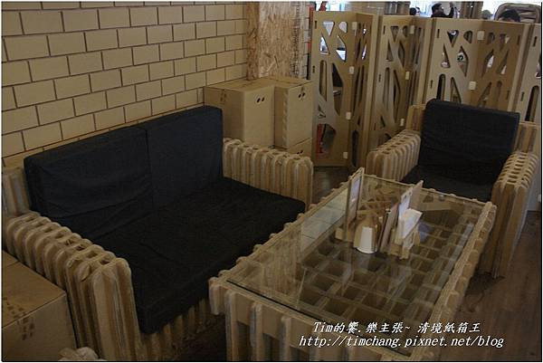 第二天(清境紙箱工廠) (94)