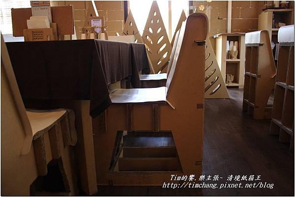 第二天(清境紙箱工廠) (101)