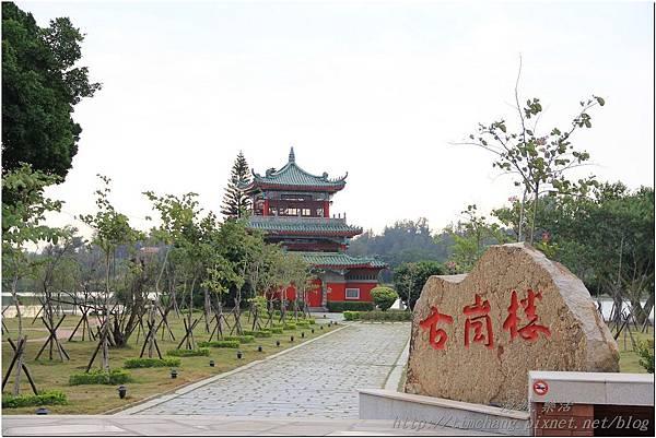 古崗湖 (11)