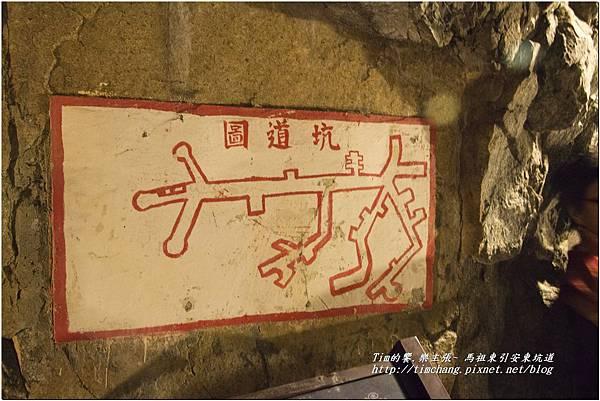 東引安東坑道 (15)