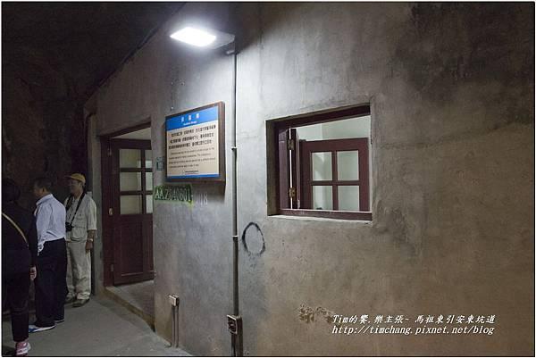 東引安東坑道 (37)