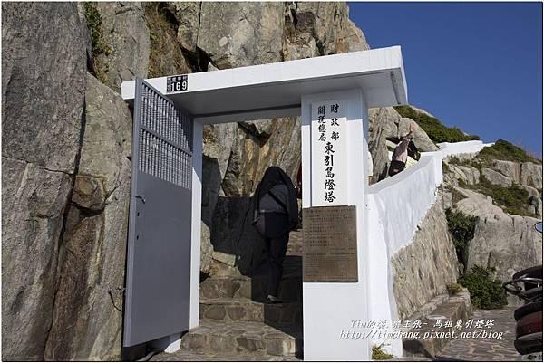 東引燈塔 (3)