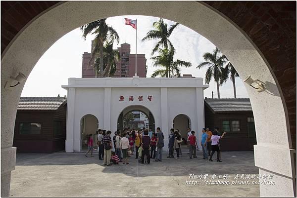 嘉義舊監獄 (193)