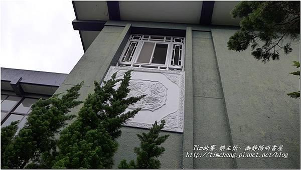 陽明書屋 (58)