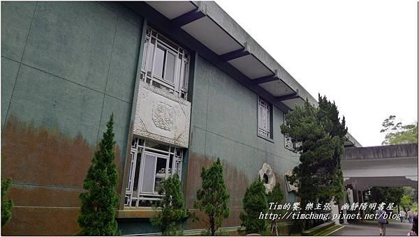 陽明書屋 (61)
