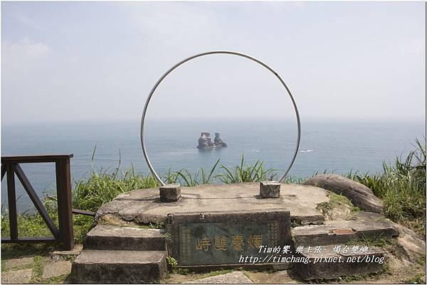 燭臺雙嶼 (58)