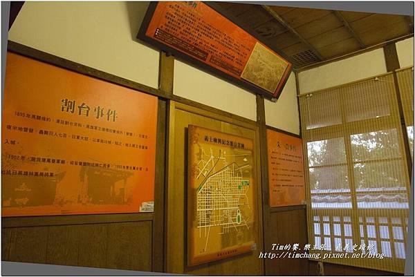 嘉義市史蹟館 (60)