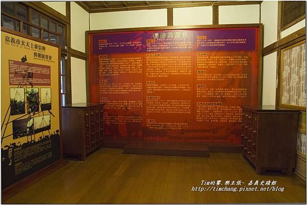 嘉義市史蹟館 (63)