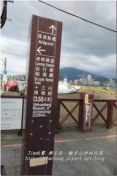 八里天后宮 (12).jpg