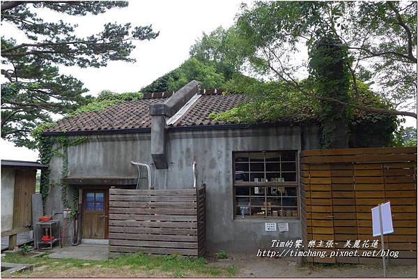 松園別館 (96)