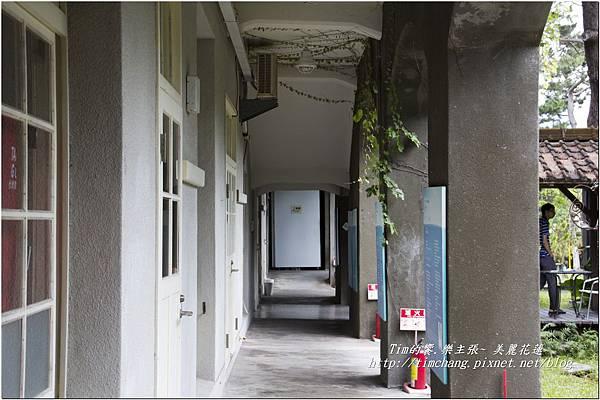 松園別館 (138)
