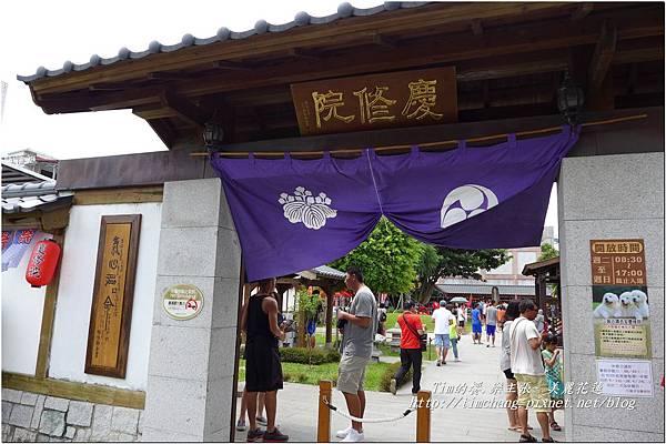 慶修院 (5).jpg