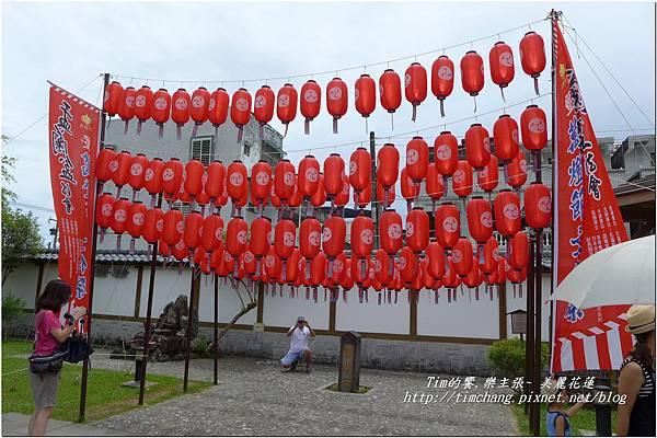 慶修院 (11).jpg