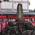 慶修院 (51).jpg